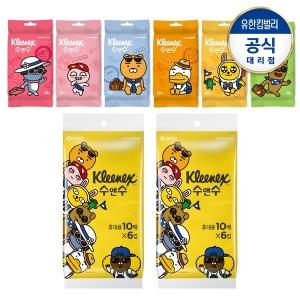 수앤수x카카오프렌즈 물티슈 휴대용 10매 6입 2팩