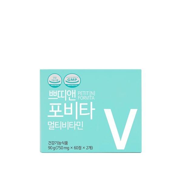 쁘띠앤포비타(2개월)/종합비타민/임산부멀티비타민