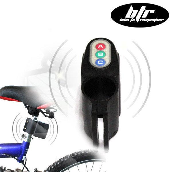 자전거 경보기 도난방지 자물쇠 열쇠 용품 - BA-100