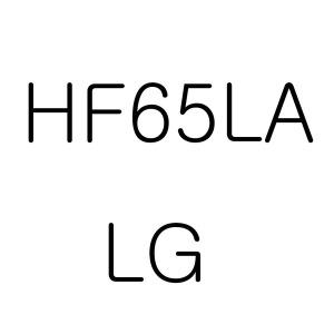 (LG) HF65LA   엘지전문몰 에이브이랜드