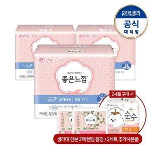 매직쿠션 울트라 날개 대형 17매X3팩/생리대 /증정