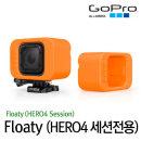 고프로 GO560 Floaty 부양장치