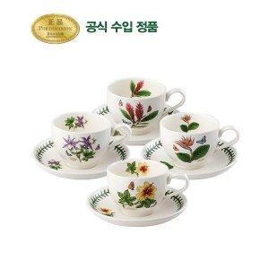 포트메리온  엑소틱보타닉가든 커피잔(T) 4인조(BGE)