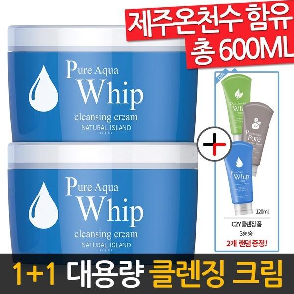 WHIP 클렌징크림 2개 / C2Y 폼클렌징 퍼펙트휩 스크럽