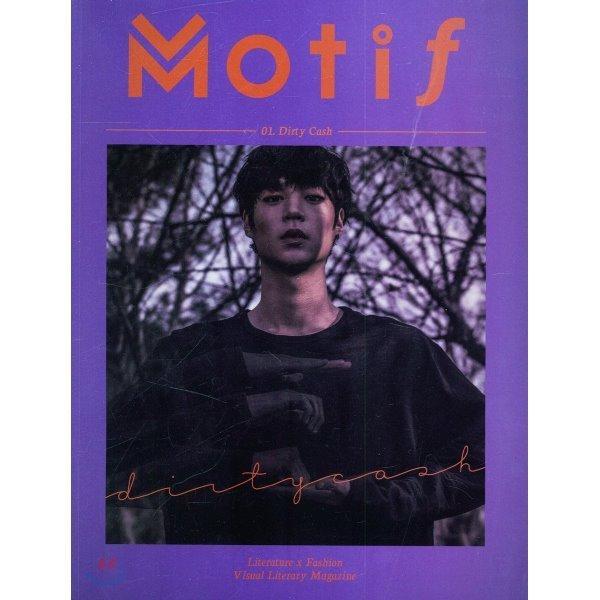 MOTIF 모티프 : 01호  2018   편집부
