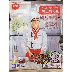 태종 버섯뚝배기불고기 400gX30/레토르트식품