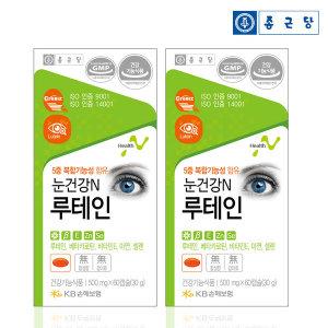 루테인 눈건강N루테인 60캡슐x2통(4개월분)/SW24
