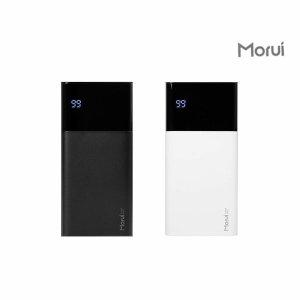모루이 대용량 보조배터리 ML20  20000mAh 여행필수품