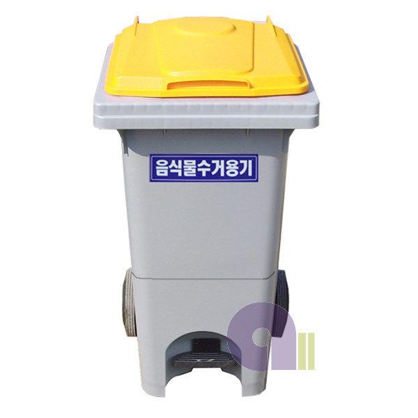음식물분리수거함/페달형/120L 음식물수거함/분리수거