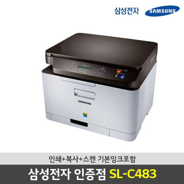 삼성전자 인증점 SL-C483 삼성복합기 레이저복합기