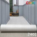 돌돌이 PVC 롤매트 140x200x1.4cm 글렌 놀이방매트