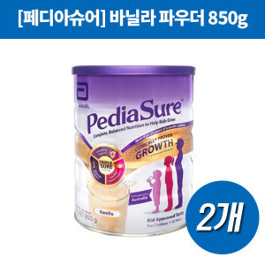 호주분유  Vanilla Powder 850g 2개  페디아슈어