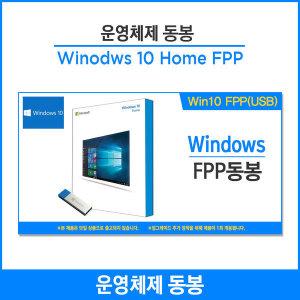 운영체제 Win10 Home FPP 동봉