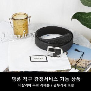 (명품직구) GG 마이크로 시마 벨트 449716-BMJ0N