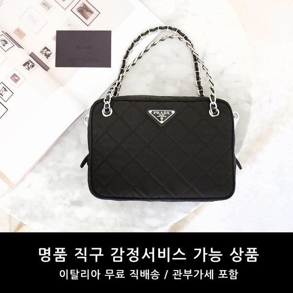 (명품직구) 포코노 퀼팅 미니 체인백 1BH910-2AS3