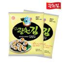 바삭바삭 광천김 두번 구운 김밥김 7봉