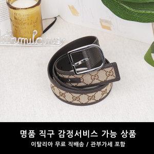 (명품직구) GG 수프림 캔버스 남성 벨트 449716-KY9LN