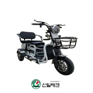 신일테크 전동차 효도선물 SR-7 삼륜전동오토바이