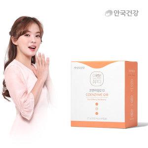 안국건강 코엔자임Q10 60캡슐 1통 2개월분 인생뷰티