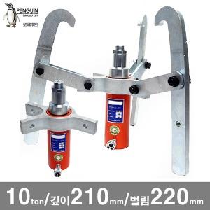 펌프 유압기어풀러 GP10/기어풀러 휠 베어링 기어