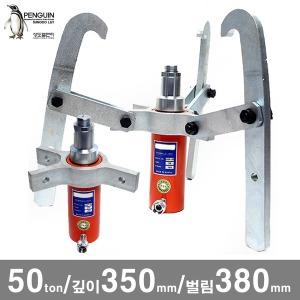 펌프 유압기어풀러 GP50/기어풀러 휠 베어링 기어