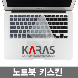 HP 14s-dk0113AU 14s-dk0015AX 용 노트북키스킨