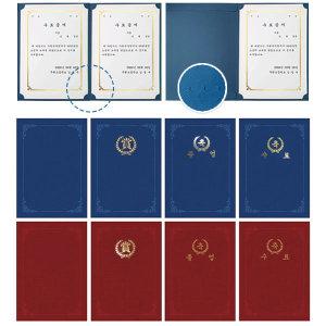 매직패브릭 종이 상장케이스 220g350g 1매 A4 특허