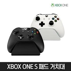 XBOX ONE S 패드 거치대 / 컨트롤러 스탠드