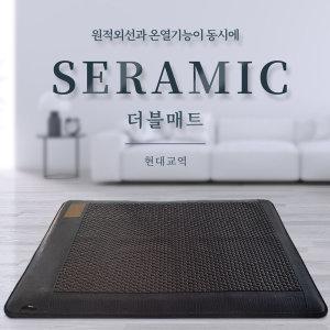 세라믹매트/원적외선/고급온열매트(200x145cm)더블-