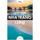 저스트 고 나트랑 호찌민 (2020최신정보) 저스트고 여행책 시리즈 시공사