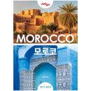 저스트 고 모로코 (2019-2020) 저스트고 여행책 시리즈 시공사