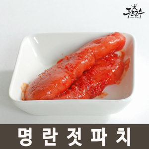 광천젓갈 반찬 김치 젓갈 명란젓갈 파치 1kg