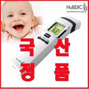 휴비딕비접촉체온계/HFS-900/써모파인더에스/FS-300/A
