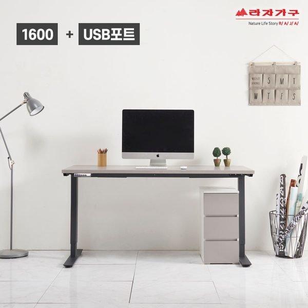 위드 1600 전자동 모션데스크(USB포트+3단서랍장) jy091