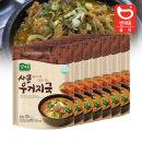 사골 우거지국 570g (2인분) x 7개  /육개장/곰탕