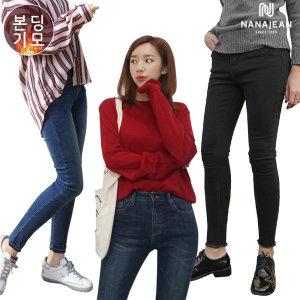 나나진 신상/여자청바지/빅사이즈/스판/기모/밴딩