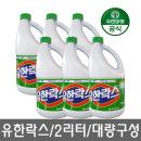 유한락스 후레쉬 2Lx6개 살균/악취제거/표백/1박스