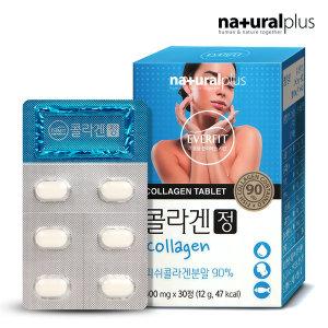 내츄럴플러스 에버핏 콜라겐정 30정 1박스/피쉬콜라겐
