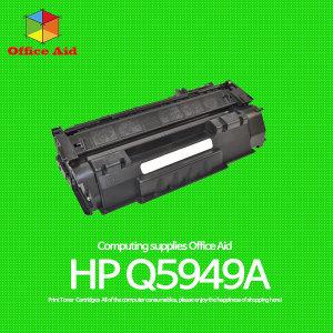 HP-Q5949A 검정재생토너 HP 1160/1320/3090/3392