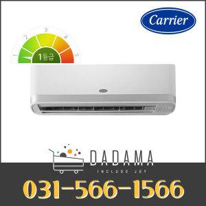 CSV-Q097A 1등급제품 벽걸이 냉난방기 기본설치별도 DA