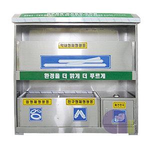 스텐폐형광등수거함/올스텐형 폐건전지수거함