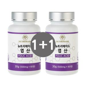 뉴트리메이드 엽산 1+1 임신준비 임산부 영양제