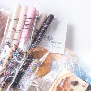 초콜렛 만들기 DIY-빼빼 막대과자 만들기세트