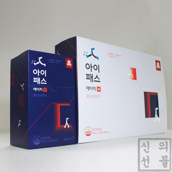 정관장 아이패스 에이치 H 50mL X 30포 겉케이스 없음
