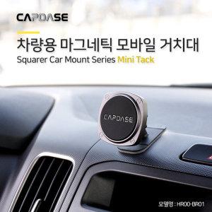 캡데이스  스퀘어 마운트 마그네틱 자석 차량용 핸드폰 거치대 미니택 mini tack