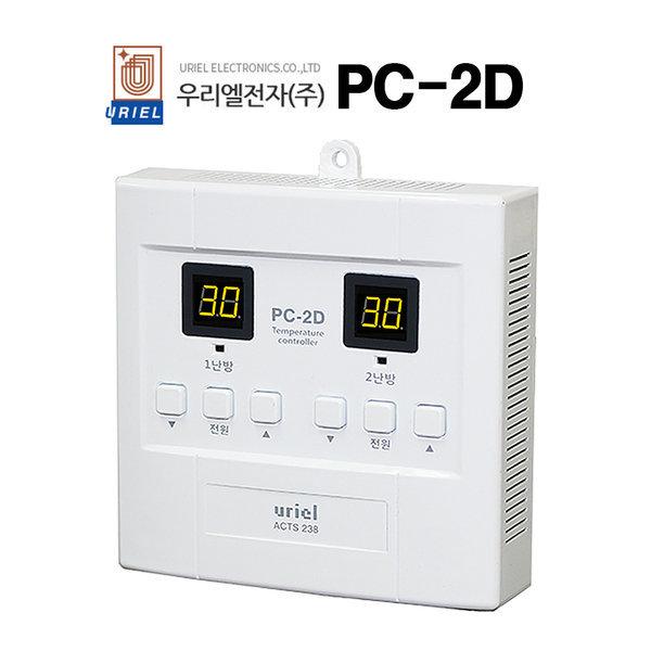 우리엘전자 PC-2D 2난방 전기판넬 난방필름 온도조절기
