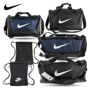 나이키 가방 모음 더플백 짐색 크로스백 스포츠가방