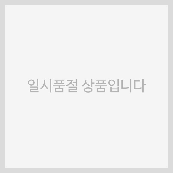 케라시스 퍼퓸 샴푸린스 3개 / 총1800ml 대용량 샴푸