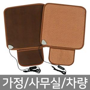 USB 전기 온열 발열 방석 패드 매트 휴대용 황토