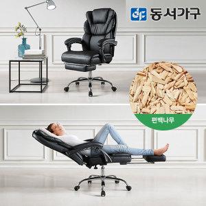 스카온 1인리클라이너의자 소파베드 모음  메쉬/가죽/